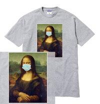 コロナウイルスtシャツマスク花粉症アレルギー咳せき非感染コロナコロナウイルス対策アピール病気ウイルス対策感染防止救急非常時非抗菌消毒メンズレディースモナリザ大きいサイズダンス衣装HIPHOPストリートブランドteeTシャツ