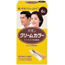 パオン クリームカラー6-G 自然な褐色/宅配便限定/医薬部外品