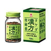 タケダ漢方便秘薬 120錠 〔2類医〕/宅配便限定