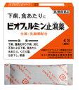 下痢・食あたりに。武田薬品工業 ビオフェルミン止瀉薬 6包【第2類医薬品】 02P25Oct12
