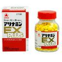 タケダ アリナミンEXプラス 270錠 【第3類医薬品】 02P3Aug12