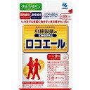 小林製薬 ロコエール 270粒(30日分)/ゆうメール発送可/食品