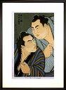 【版画・絵画】木下大門『北の湖・千代の富士』木版画■新品★