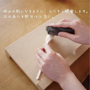 木のスプーンキット【ハンドクラフト】【手作り工作】-木のおもちゃ飛鳥工房-