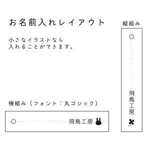 木のしおり(和柄)日本のおみやげ日本のお土産和かわいいホストファミリーホームステイプレゼントギフト読書木のおもちゃ飛鳥工房ブックマーカー