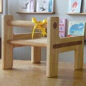 子供いす 木製 送料無料 ケロチェア【子どもイス】【木製】【出産祝い】【1歳プレゼント】-木のおもちゃ飛鳥工房