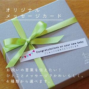 ご出産祝いCセット【名入れ2箇所】【出産祝】‐木のおもちゃ飛鳥工房‐