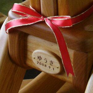 クリスマスプレゼント一歳誕生日木馬おしゃれかわいい日本製大人も乗れる送料無料孫ロッキングホース【飛鳥の木馬】‐木のおもちゃ飛鳥工房