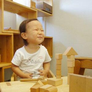 【引き車のつみき24P】 【あす楽】日本製 国産 つみき人気No.1 おすすめ 自然塗料 誕生日プレゼント 木のおもちゃ 積み木 つみき かわいい おすすめ 出産祝い 木の積み木 いつから 知育 赤ちゃん 1歳 2歳 男の子 女の子 積木 木のおもちゃ飛鳥工房