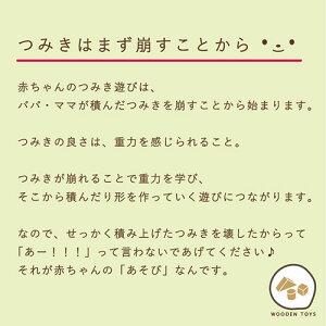 引き車のつみき34P【お祝い】【バースデープレゼント】-木のおもちゃ飛鳥工房-