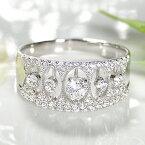 ダイヤモンドリング プラチナ デコレーション Pt900 0.58ctUP ダイヤリング 指輪 透かし リング ダイヤモンド プラチナリング 上品 透かし柄 品質保証書 代引手数料無料 送料無料