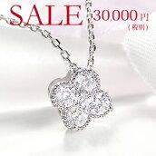 Pt900【0.26ct】ダイヤモンドフラワーネックレス