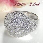 Pt900豪華ダイヤモンドパヴェリング