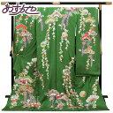 友禅本振袖 京手描き 「内と良」謹製 日本の絹 fs389 【smtb-k】【w1】
