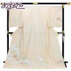 【袷のお仕立て付き】皇后雅子様 着用柄 丹後ちりめん 日本の絹 訪問着 フォーマル用 hm2070【あすかや】
