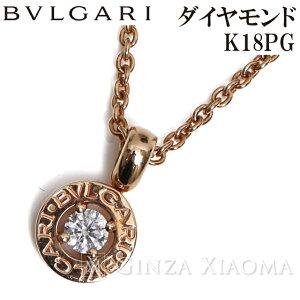 [Beautiful goods] Bvlgari Bvlgari Necklace 340017 K18 PG Pink Gold Diamond Used Simple Anniversary Her 20s 30s 40s