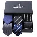 [AMUMA]ネクタイセット ハンカチネクタイピン ギフトボックス 就活面接 メンズビジネス用