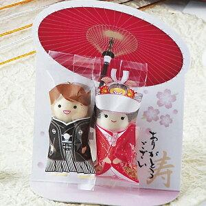 チョコっと愛あい傘(チョコ)