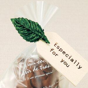 ホワイトデー義理お返しプチギフトお菓子【ファニーベア(くまのクッキー)】大量人気子供会社業務用個包装かわいい