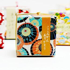 プチギフトお菓子お年賀退職感謝お礼【ありがとうのきもち】クッキー&チョコ&金平糖詰め合わせお正月年末歳末セールサンクスギフト業務用個包装ウエルカムギフト
