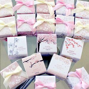 結婚式のプチギフト【CCさくら・キューブ(ハートクッキー)1箱】お返しお菓子人気子供