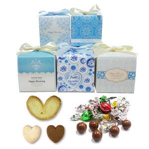 バレンタインホワイトデーサムシンググルメ(チョコ&クッキー&パイ)