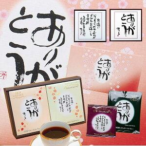 相田みつを専用包装紙