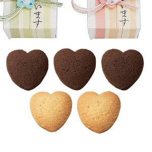 幸せうさぎ・ハートクッキー