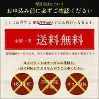 青森県産熟成黒にんにく黒贈100g