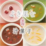 【新発売】汁菓子よき果なフリーズドライ製法のおしるこアスザックフーズ化学調味料無添加