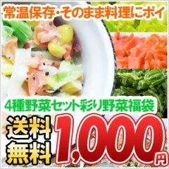 味も風味も生のおいしさをギュッと濃縮!カップ焼そばやスープ、ラーメンを野菜たっぷり具だく...