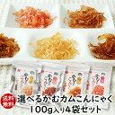 アサヒ リセットボディ ベイクドポテト コンソメ味 (16.5g×4袋) ノンフライ くすりの福太郎 ※軽減税率対象商品