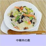 中華丼の素(1食)