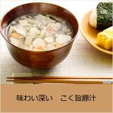 味わい深いこくうま豚汁(3食入り)超人気フリーズドライのお味噌汁フリーズドライ味噌汁