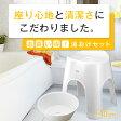 風呂椅子 風呂いす バスチェアーエミール 風呂イス 40cm【湯桶 セット】
