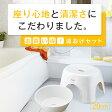 風呂椅子 風呂いす バスチェアーエミール 風呂イス 20cm【湯桶 セット】