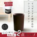ゴミ箱 ごみ箱 袋を見せない屑入れ 丸型 ルクレールCV 【...