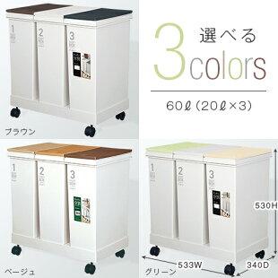 カラー…ベージュ/ブラウン/グリーン
