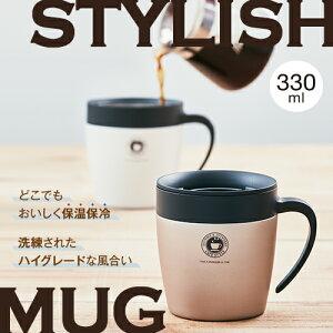 ステンレス マグカップ