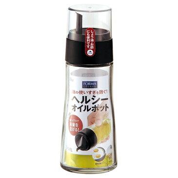 【アスベル ASVEL】 フォルマ ヘルシー オイルポット 大