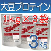 大豆プロテイン ソイプロテイン 無添加プレーン3kg 送料無料 ボディウイング