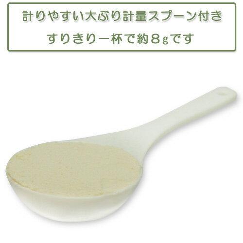 ボディウイングホエイプロテインバナナEX版1kg人工甘味料不使用送料無料