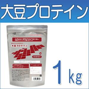 ストロベリーフレーバーの製品です。大豆プロテイン ソイプロテイン ストロベリー1kg 送料無料