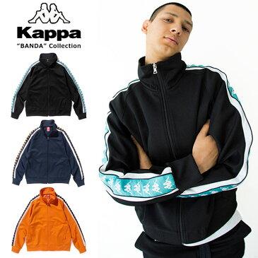 KAPPA BANDA カッパ バンダ KNIT JACKET K0812WK09 メンズ レディース 春物 ジャージ トラックジャケット セットアップ ブラック ネイビー オレンジ M L XL