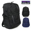 パタゴニア PATAGONIA バックパック リュック 大容量 アウトドア 通勤バッグ メンズ レディース ブランド 大きいサイズ CHACABUCO PACK 30L 47927 ブラック ネイビー
