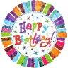 誕生日 バルーン 【ラディアントバースデー】 バルーンギフト バースデー バースデーバルーン 風船 birthday お祝い おめでとう 【あす楽_土曜営業】【あす楽_日曜営業】