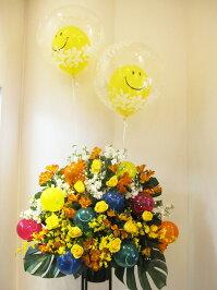スタンド花&スマイルバルーン