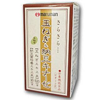玉ねぎ&納豆キナーゼ 120粒