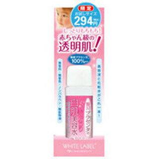 ホワイトラベル 贅沢プラセンタのもっちり白肌美容水 お試しサイズ 20ml