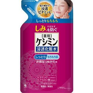 薬用 ケシミン浸透化粧水(ケシミン液)しっとりもちもち肌 つめかえ用 140mL【医薬部外品】